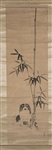 Antique Japanese Ink & Color on Paper Scroll