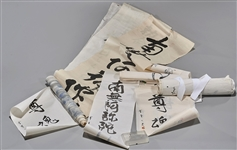 Large Group of Japanese Paintings on Paper & Silk