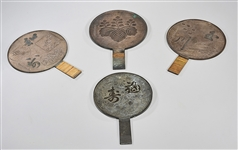 Group of Four Antique Japanese Bronze Hand Mirrors