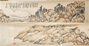 Chinese Ink & Color on Paper Hand Scroll
