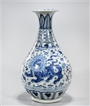 Chinese Blue and White Porcelain Yuhuchunping Vase