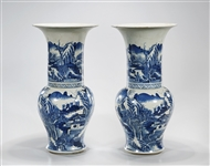 Chinese Blue and White Porcelain Vase
