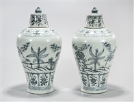 Chinese Porcelain Covered Meiping Vase