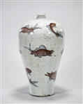 Chinese Blue and Red Crackle Glazed Porcelain Meiping Vase