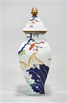 Chinese Four-Faceted Painted Porcelain Covered Vase