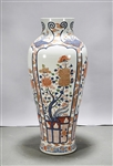 Large Chinese Blue, Red and White Porcelain Floor Vase
