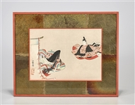 Group of Three Old and Antique Japanese Prints