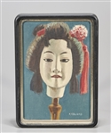 Group of Five Contemporary Japanese Framed Artworks