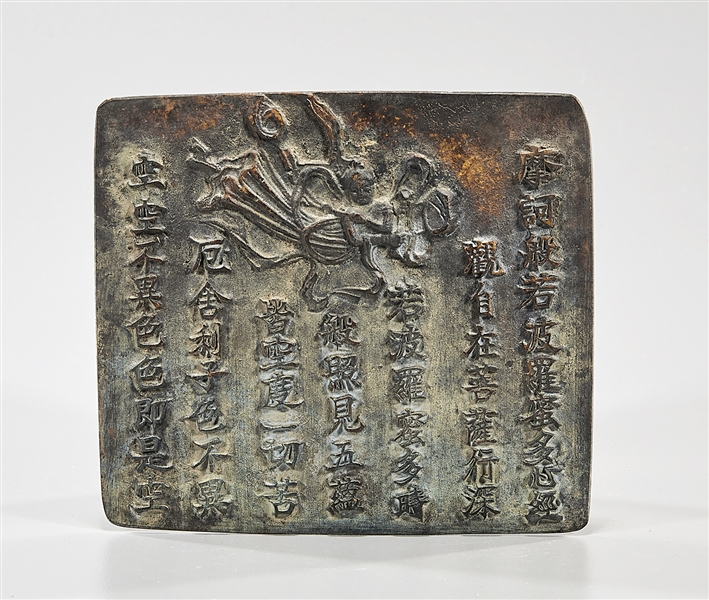 Korean Bronze Plaque