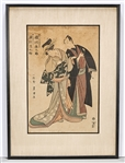 Japanese Woodblock Print by Toyokuni